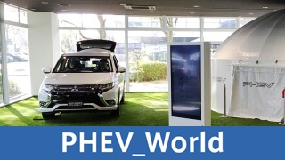 Phev World
